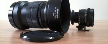 ⚙ Mamiya N 150mm F4.5 Lens for Mamiya 7 7II