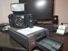 Μεταχειρισμένη φωτογραφική και εκτυπωτής διαβατηρίων Sony UPX-C300
